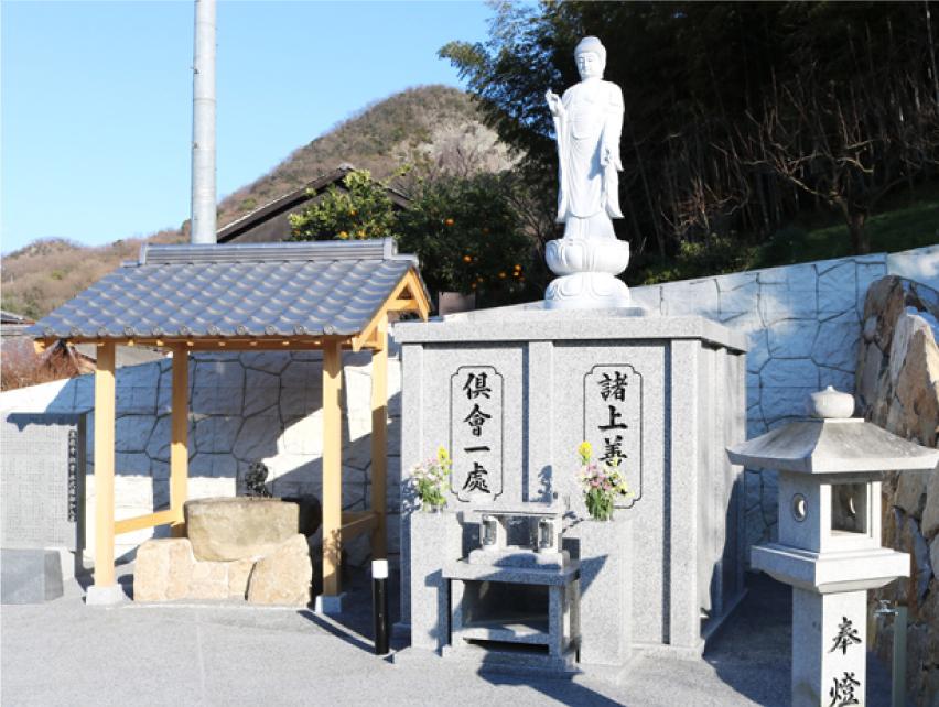 眞教寺 合葬場(阿弥陀塔)